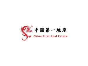 中國第一地產