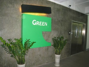 green business center
