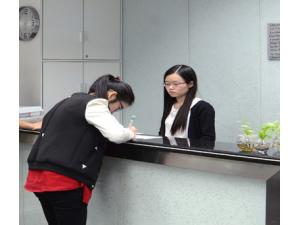 香港上水廣場商務中心虛擬