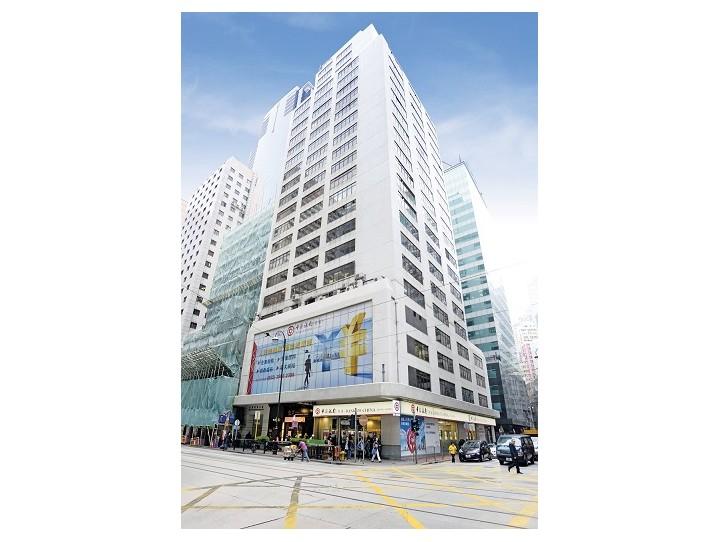 雅蘭商務中心商務中心會議室出租