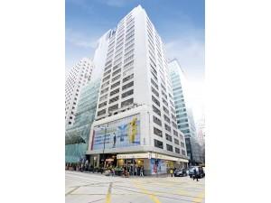 雅蘭商務中心商務中心會議