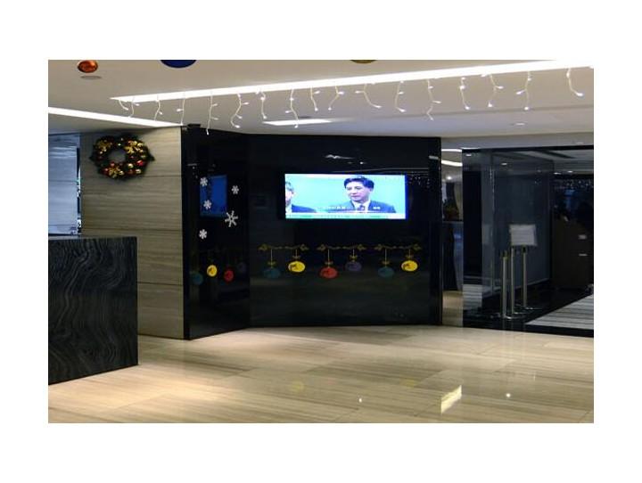 虛擬辦公室出租-尖沙咀麗斯商務中心