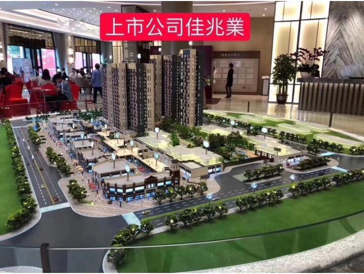 30萬買中山市中心兩房兩廳實用面積800呎單位